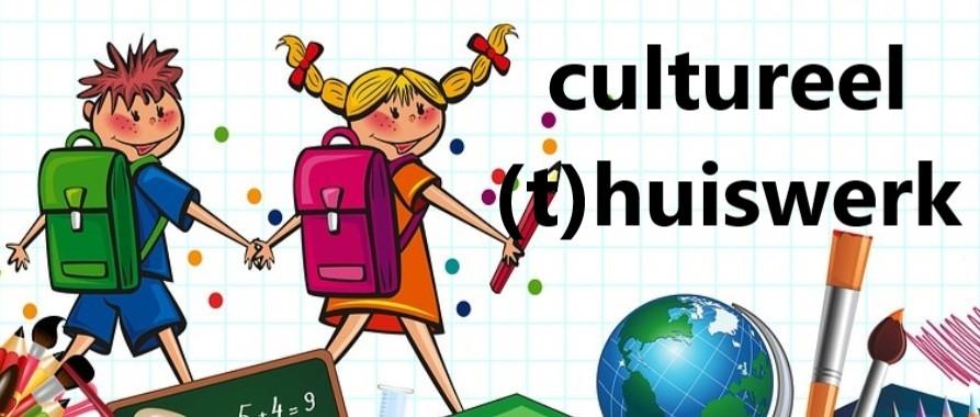 Cultuur en Kunst site CKplus